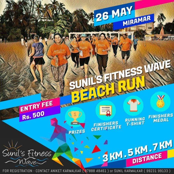 Sunil's fitness Wave