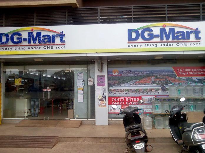 DG Mart