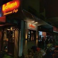 Shawarma Cafe