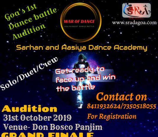 SRA DANCE EVENT