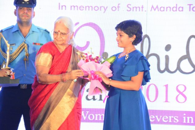 Orchid Awards