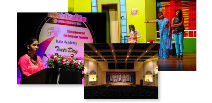 45th tiatr competition at kala academy